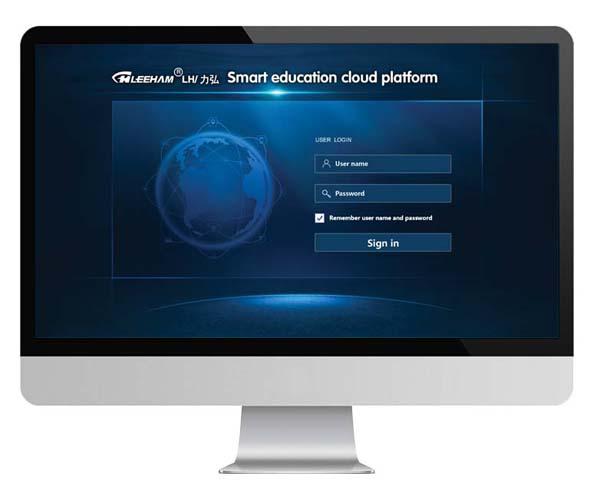 教育云资源管理平台