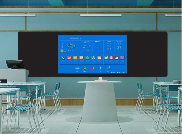 一体机集中控制软件_智慧黑板集中控制管理平台_互动黑板集控解决