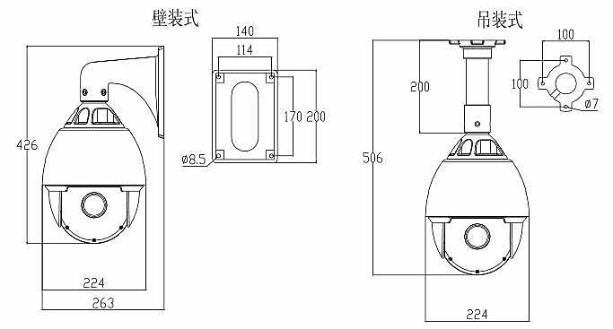 LH57-20红外摄像机尺寸
