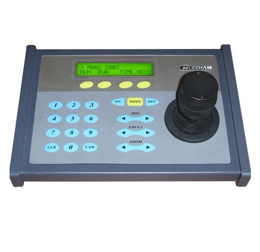 网络高速球控制键盘 LH50-23KIP