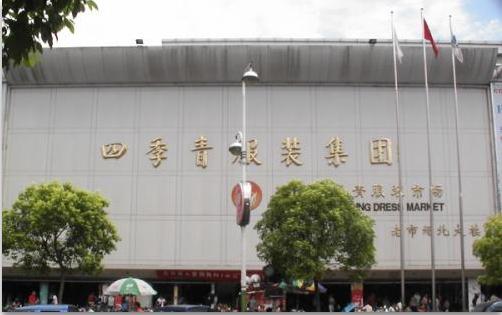 杭州四季青集团服装市场项目