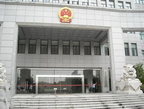 无锡南长区人民检察院项目