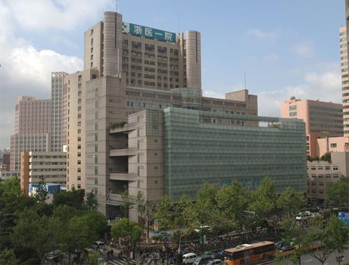浙江大学附属第一医院项目