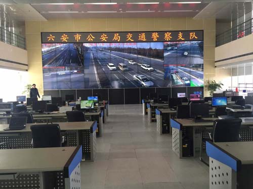 六安公安局交通警察支队指挥中心