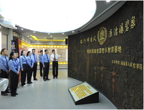 临泉县人民检察院项目