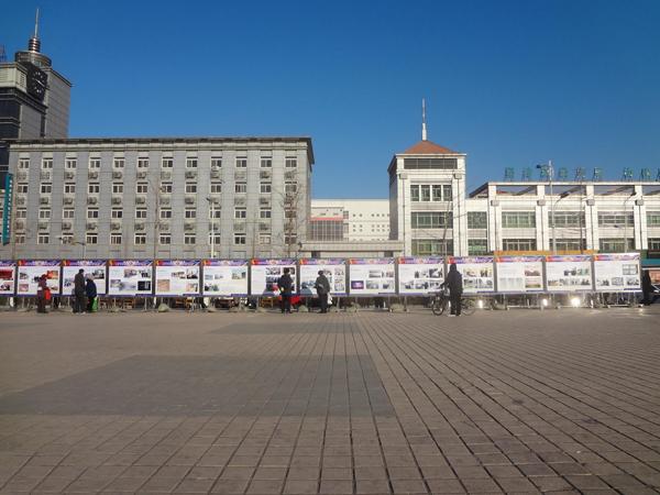 衢州司法局项目