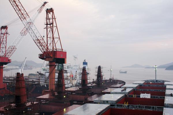 舟山原野船厂