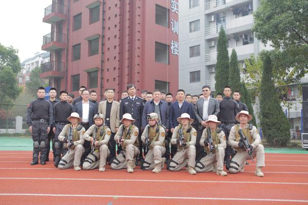 中国汉卫安全护卫有限公司