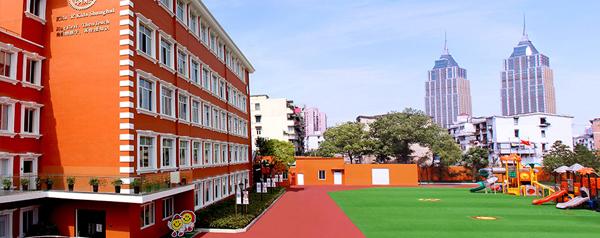 上海奇思幼儿园