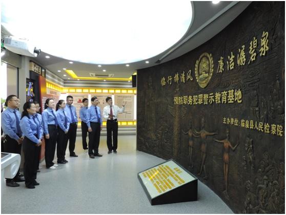 临泉县人民检察院