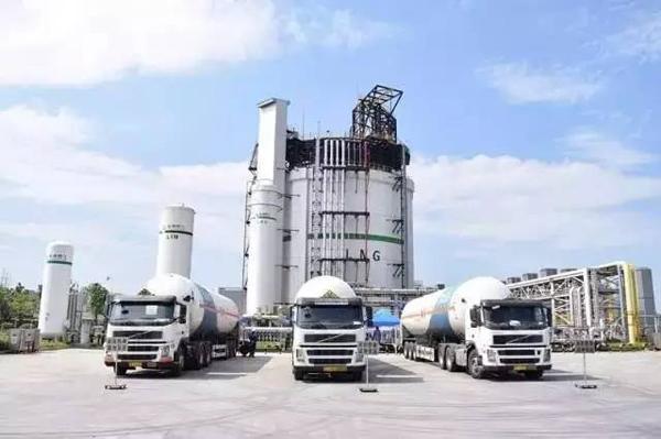 杭州燃气集团