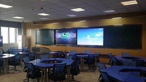 高校智慧教室