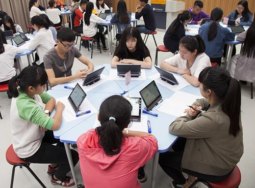 智慧互动教室