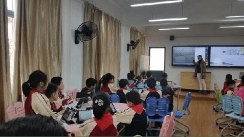 智慧教室平台