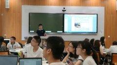 智慧互动教室_智慧互动课堂教学