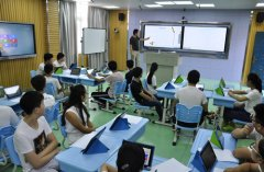 """融合物联网技术  让""""未来教学场景"""