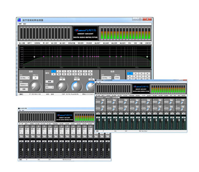 数字音频媒体矩阵