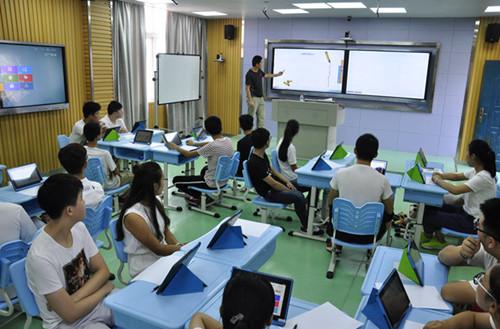 智慧教室厂家设备