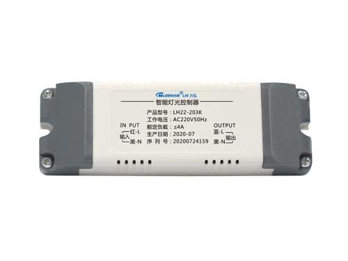 智能灯控制器LH22-203K