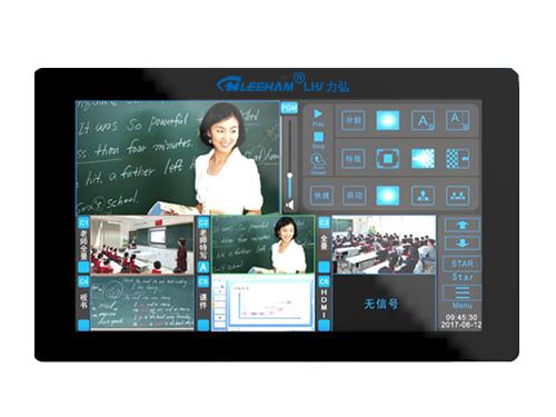 精品录播教室主机LH20-800V5